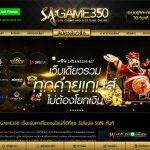 คาสิโนออนไลน์ SAGAME350