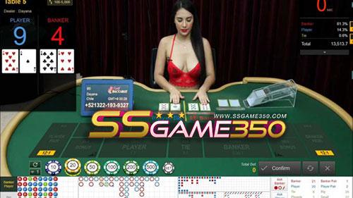 casino05